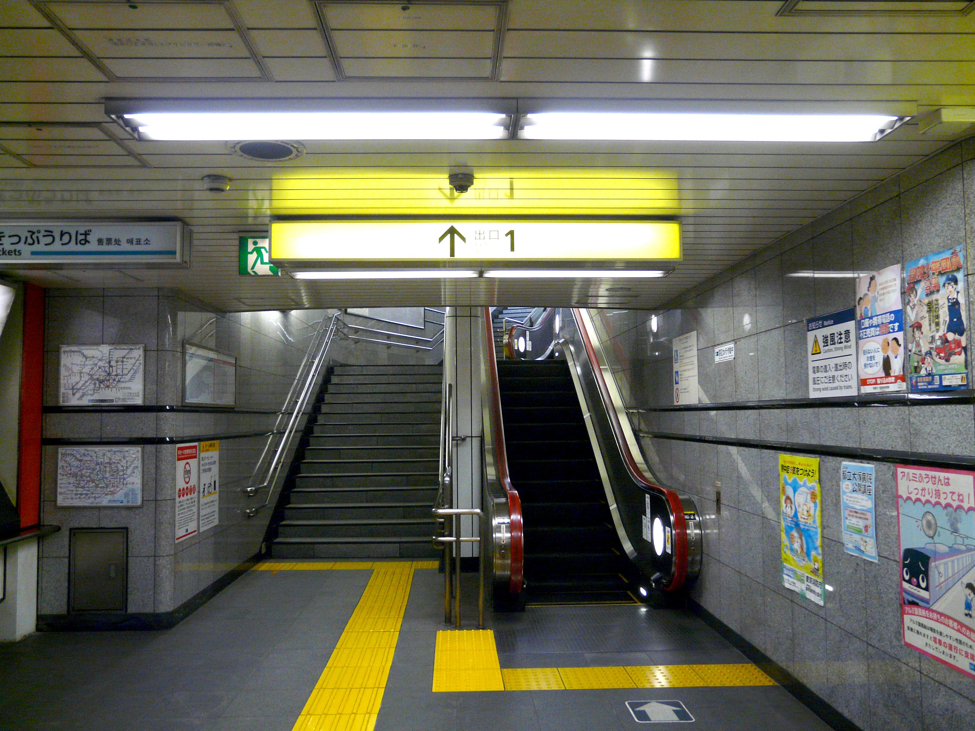 東京メトロ「新大塚駅」の1番出口を出て、正面の階段を上ってください。